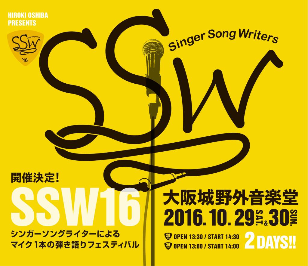 SSW16